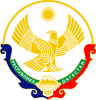 1200px-Coat_of_Arms_of_Dagestan.svg.png